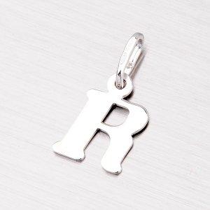 Stříbrné písmenko - R M5111R