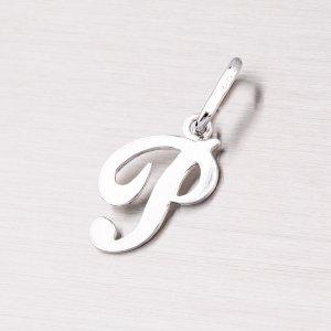 Stříbrný přívěsek písmenko - P M5110-P