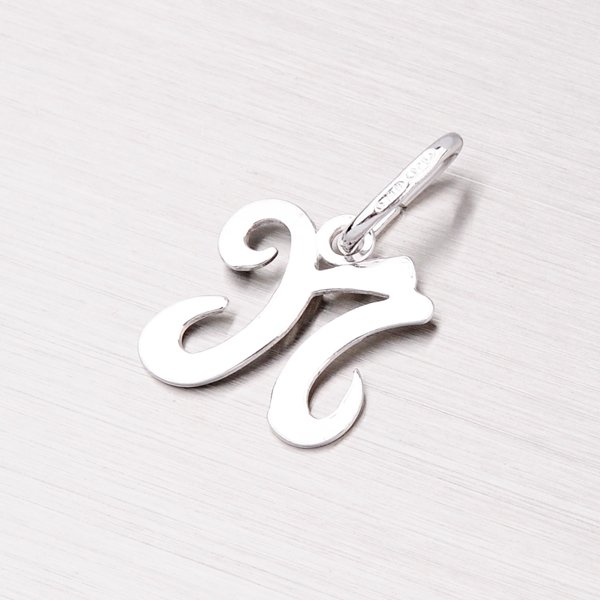 Stříbrný přívěsek písmenko - N M5110-N