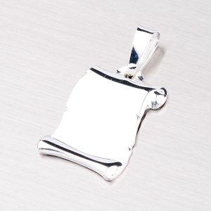 Destička ze stříbra YNG3025