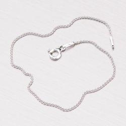Stříbrný náramek SPG-025-Rh