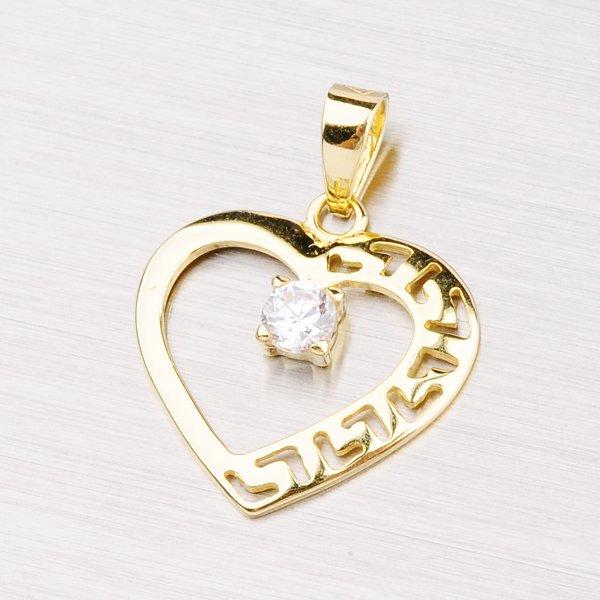 Srdce ze žlutého zlata se zirkonem 222-0282