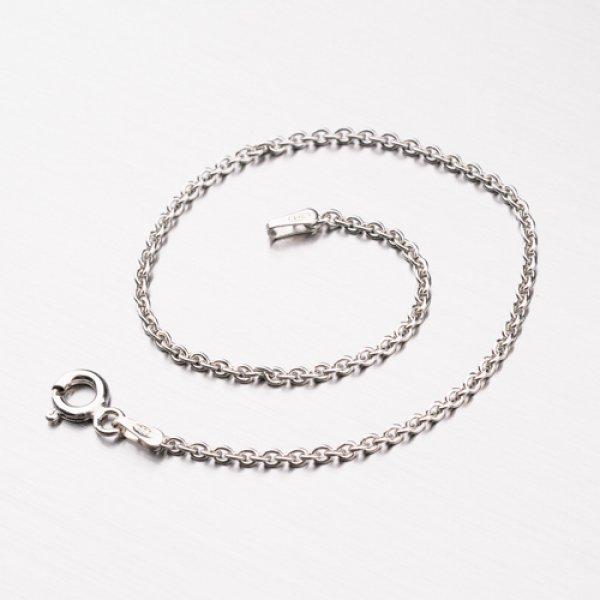Stříbrný náramek Anker CHRS-19-050