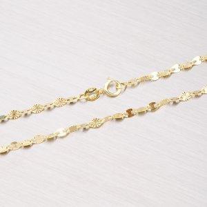 Gravírovaný zlatý řetízek 45-1573