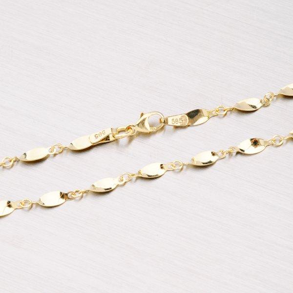 Zlatý řetízek 45-1583