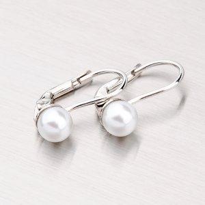 Stříbrné náušnice s perlou ORM6002