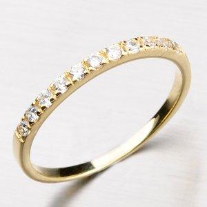 328cd3bc8 Zlaté prsteny se zirkony : Goldex.cz