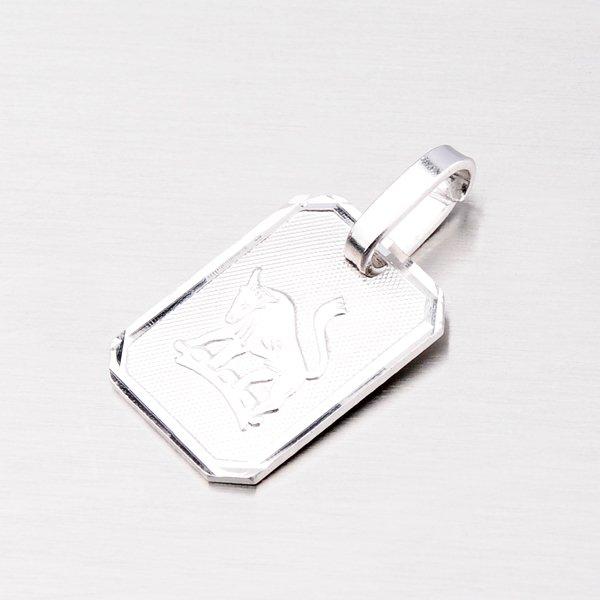Přívěsek ze stříbra - Býk M5041-04