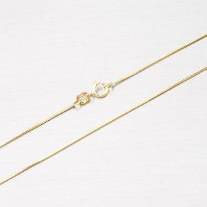 Zlatý řetízek - lanko 45-1366