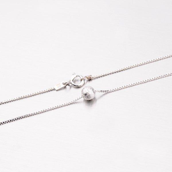 Stříbrný náhrdelník s kuličkou 3029BSAT