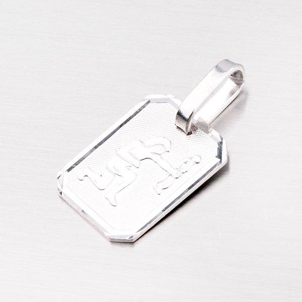 Přívěsek ze stříbra - Střelec M5041-11