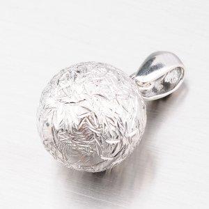 Elegantní stříbrný přívěsek MPN9102D18