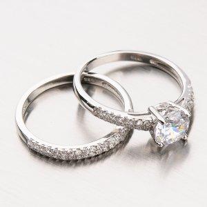 Set stříbrných prstenů RXX07180529