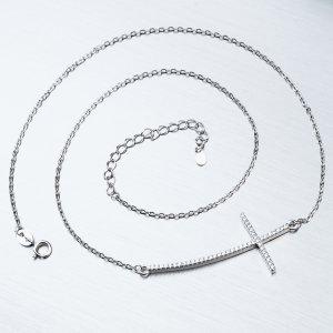 Stříbrný náhrdelník SST-151165