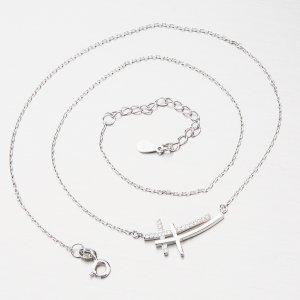 Stříbrný náhrdelník SST-15555