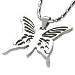Motýl z oceli GTPB034