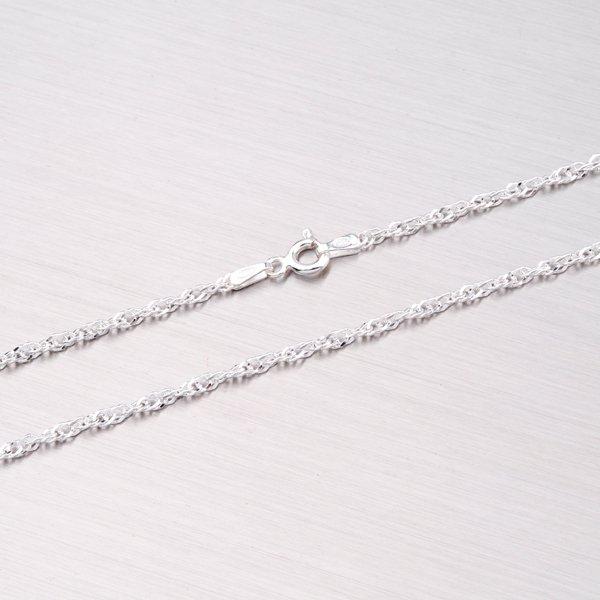 Řetízek stříbrný SING-040-RH